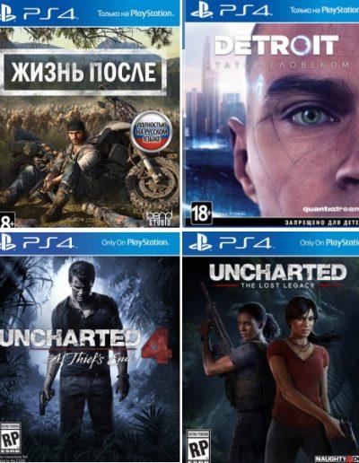 Игры Playstation 4: Жизнь после Days gone, Detroit: Стать человеком, Uncharted 4: Путь вора;,