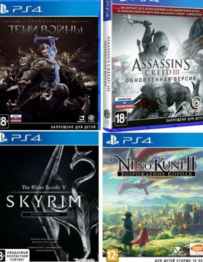 Assassin's Creed III, Ni no Kuni II: Возрождение Короля, Средиземье: Тени войны, The Elder Scrolls V: Skyrim