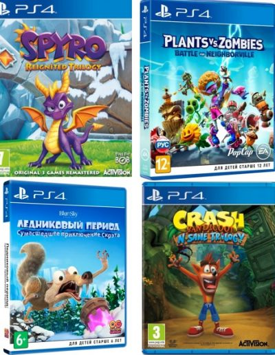 Spyro, Plants vs Zombies Битва за Нейборвиль, Ледниковый период, Crash Bandicoot