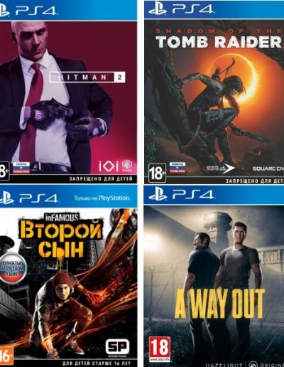 Игры напрокат TombRaider, Hitman 2, A way out, Второй сын